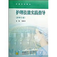 http://ec4.images-amazon.com/images/I/41ZEpjy0S-L._AA200_.jpg