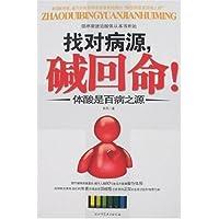 http://ec4.images-amazon.com/images/I/41ZGG0f-a1L._AA200_.jpg