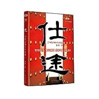 http://ec4.images-amazon.com/images/I/41ZJfek5CvL._AA200_.jpg
