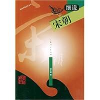http://ec4.images-amazon.com/images/I/41ZJjOROUzL._AA200_.jpg