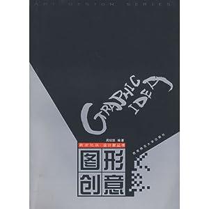 小学课文范文楷书钢笔字帖 [平装]