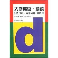 http://ec4.images-amazon.com/images/I/41ZOEkgghtL._AA200_.jpg