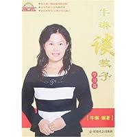 http://ec4.images-amazon.com/images/I/41ZOu-gSsQL._AA200_.jpg