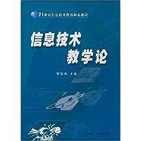 http://ec4.images-amazon.com/images/I/41ZPRrVGgpL._AA200_.jpg