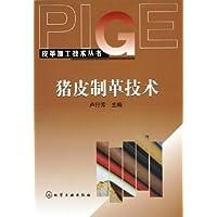 http://ec4.images-amazon.com/images/I/41ZRCTus%2BxL._AA200_.jpg