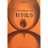 http://ec4.images-amazon.com/images/I/41ZReEncUSL._AA200_.jpg
