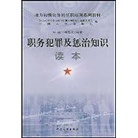 http://ec4.images-amazon.com/images/I/41ZS8J8CxGL._AA200_.jpg