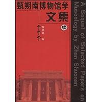 http://ec4.images-amazon.com/images/I/41ZT11oC0fL._AA200_.jpg