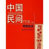 http://ec4.images-amazon.com/images/I/41ZdMUucqWL._AA200_.jpg