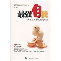 http://ec4.images-amazon.com/images/I/41ZgXvutSsL._AA200_.jpg