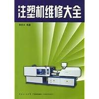 http://ec4.images-amazon.com/images/I/41ZgvDHC%2BRL._AA200_.jpg