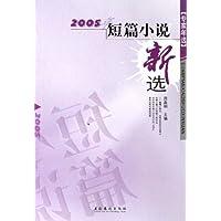 http://ec4.images-amazon.com/images/I/41ZiHCz8Q5L._AA200_.jpg