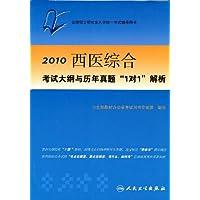 http://ec4.images-amazon.com/images/I/41Zji7ThZ1L._AA200_.jpg