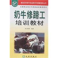 http://ec4.images-amazon.com/images/I/41ZkjPQwnzL._AA200_.jpg