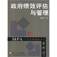 http://ec4.images-amazon.com/images/I/41ZoUMq-TlL._AA200_.jpg
