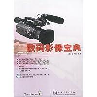 http://ec4.images-amazon.com/images/I/41ZrCHVXufL._AA200_.jpg