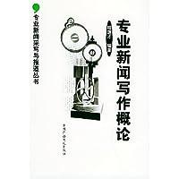 http://ec4.images-amazon.com/images/I/41Zs3YwNsxL._AA200_.jpg