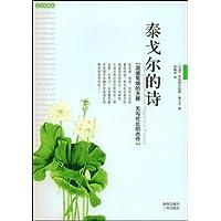 http://ec4.images-amazon.com/images/I/41Zx-vvfrrL._AA200_.jpg