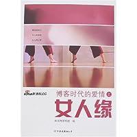 http://ec4.images-amazon.com/images/I/41Zz-MrMehL._AA200_.jpg