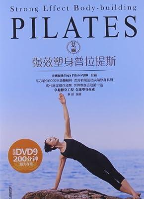 景丽强效塑身普拉提斯.pdf