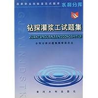 http://ec4.images-amazon.com/images/I/41a0G8EXXrL._AA200_.jpg