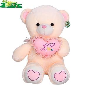 卡沙巴王子 抱抱熊 毛绒玩具大号熊 生日礼物泰迪熊女可爱娃娃 米黄色
