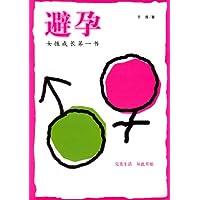 http://ec4.images-amazon.com/images/I/41a33rGo2bL._AA200_.jpg