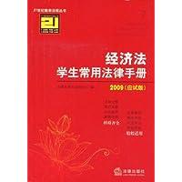 http://ec4.images-amazon.com/images/I/41a55OAh41L._AA200_.jpg