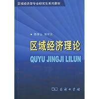 http://ec4.images-amazon.com/images/I/41a5FPLwspL._AA200_.jpg