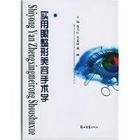 http://ec4.images-amazon.com/images/I/41a7%2B72w7sL._AA200_.jpg