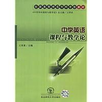 http://ec4.images-amazon.com/images/I/41a7ap82xGL._AA200_.jpg