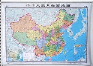 中华人民共和国地图中国地图挂图G065——1.5米*1.1米 中英文 双面覆膜 无拼接.pdf