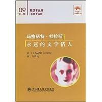 http://ec4.images-amazon.com/images/I/41a8PWAOgML._AA200_.jpg