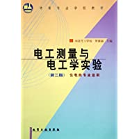 http://ec4.images-amazon.com/images/I/41a8ljJHmfL._AA200_.jpg