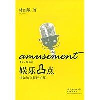 http://ec4.images-amazon.com/images/I/41aCapegU-L._AA200_.jpg