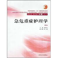 http://ec4.images-amazon.com/images/I/41aF-aErxWL._AA200_.jpg