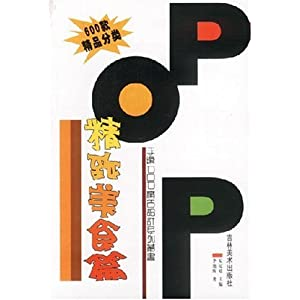 茶道文化手绘pop