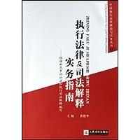 http://ec4.images-amazon.com/images/I/41aNCMOMhGL._AA200_.jpg