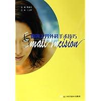 http://ec4.images-amazon.com/images/I/41aO0mk3j5L._AA200_.jpg