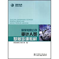http://ec4.images-amazon.com/images/I/41aSP2V1ayL._AA200_.jpg