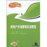 http://ec4.images-amazon.com/images/I/41aYf8u9csL._AA200_.jpg