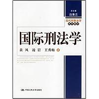 http://ec4.images-amazon.com/images/I/41aeaEY%2BvNL._AA200_.jpg