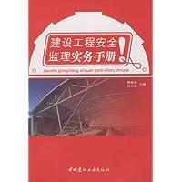 http://ec4.images-amazon.com/images/I/41af1Yv4z9L._AA200_.jpg