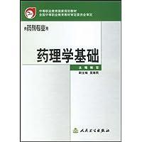 http://ec4.images-amazon.com/images/I/41agOL47i6L._AA200_.jpg