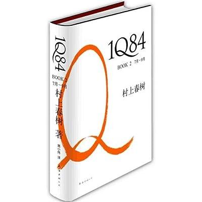 1Q84BOOK2.pdf