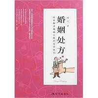 http://ec4.images-amazon.com/images/I/41aj0HKn7LL._AA200_.jpg