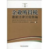 http://ec4.images-amazon.com/images/I/41aj7MmqroL._AA200_.jpg