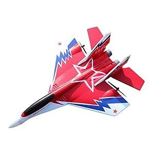 遥控飞机 玩具模型 固定翼