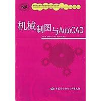 http://ec4.images-amazon.com/images/I/41an34LWihL._AA200_.jpg