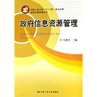 http://ec4.images-amazon.com/images/I/41anwIEf80L._AA200_.jpg
